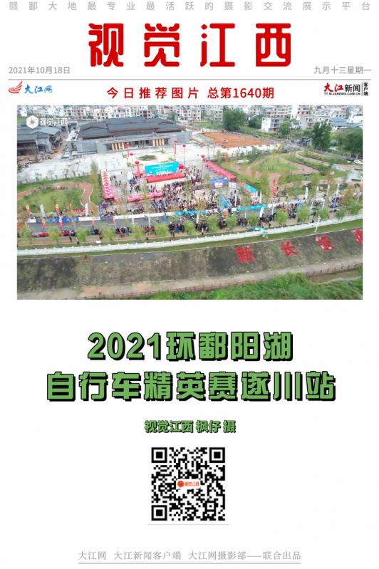 20211018