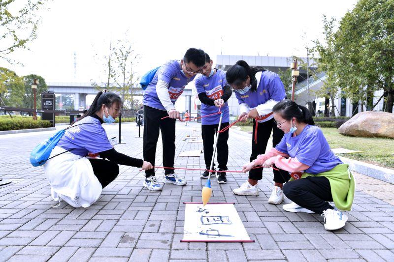 安利纽崔莱·2021南昌城市定向挑战赛5、6号线 活力四射