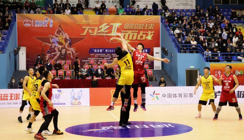 【视频】2021江西省男子篮球联赛萍乡队对阵赣江新区队